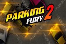 Jeu Parking fury 2