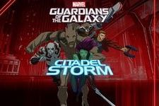 Jeu Guardians of the galaxy Citadel storm