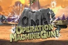 Opération machine gun