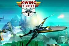 Jeu Star Wars X-wing fighter